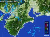 雨雲レーダー(2016年08月22日)