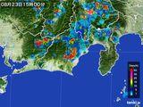 雨雲レーダー(2016年08月23日)