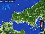 雨雲の動き(2016年08月25日)