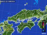 雨雲レーダー(2016年08月31日)