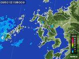 2016年09月01日の長崎県の雨雲の動き