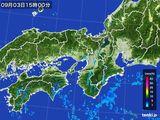 2016年09月03日の近畿地方の雨雲レーダー