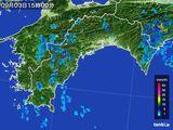 雨雲レーダー(2016年09月03日)