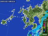 2016年09月03日の長崎県の雨雲の動き