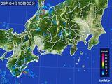 雨雲レーダー(2016年09月04日)