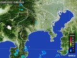 雨雲レーダー(2016年09月05日)