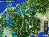 2016年09月05日の長野県の雨雲レーダー