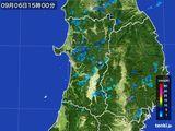 雨雲レーダー(2016年09月06日)