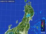 2016年09月07日の東北地方の雨雲レーダー