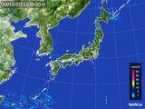 2016年09月09日の雨雲レーダー