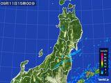 2016年09月11日の東北地方の雨雲レーダー
