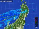 2016年09月12日の東北地方の雨雲レーダー