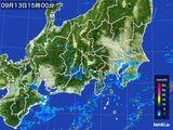 雨雲の動き(2016年09月13日)