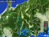 2016年09月13日の長野県の雨雲レーダー