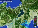 雨雲レーダー(2016年09月13日)