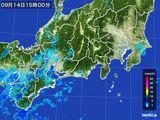 雨雲レーダー(2016年09月14日)