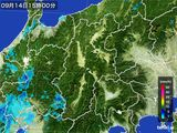2016年09月14日の長野県の雨雲レーダー