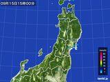 2016年09月15日の東北地方の雨雲レーダー