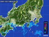 雨雲の動き(2016年09月15日)