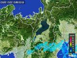 雨雲レーダー(2016年09月15日)