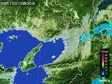 2016年09月15日の大阪府の雨雲レーダー