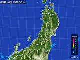 2016年09月16日の東北地方の雨雲レーダー