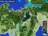 雨雲レーダー(2016年09月16日)