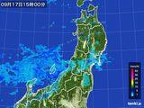 2016年09月17日の東北地方の雨雲レーダー