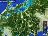 2016年09月17日の長野県の雨雲レーダー