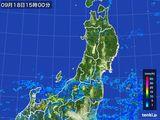 2016年09月18日の東北地方の雨雲レーダー