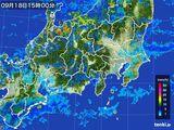 雨雲の動き(2016年09月18日)