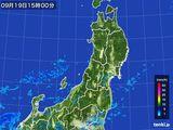 2016年09月19日の東北地方の雨雲レーダー