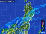 2016年09月20日の東北地方の雨雲レーダー