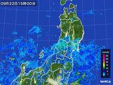 2016年09月22日の東北地方の雨雲レーダー