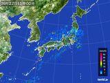 2016年09月22日の雨雲レーダー