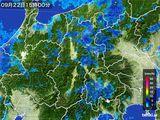 2016年09月22日の長野県の雨雲レーダー
