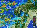 雨雲レーダー(2016年09月22日)