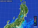 2016年09月23日の東北地方の雨雲レーダー