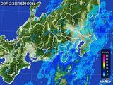 雨雲の動き(2016年09月23日)