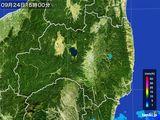 雨雲レーダー(2016年09月24日)