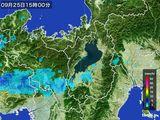 2016年09月25日の滋賀県の雨雲レーダー