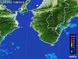 2016年09月25日の和歌山県の雨雲の動き
