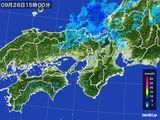 2016年09月26日の近畿地方の雨雲レーダー