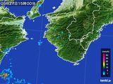 雨雲レーダー(2016年09月27日)