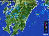 2016年09月27日の宮崎県の雨雲の動き