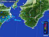 2016年09月29日の和歌山県の雨雲の動き