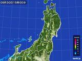 2016年09月30日の東北地方の雨雲レーダー