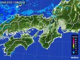 2016年09月30日の近畿地方の雨雲レーダー