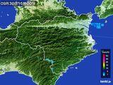 雨雲レーダー(2016年09月30日)