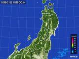 2016年10月01日の東北地方の雨雲レーダー